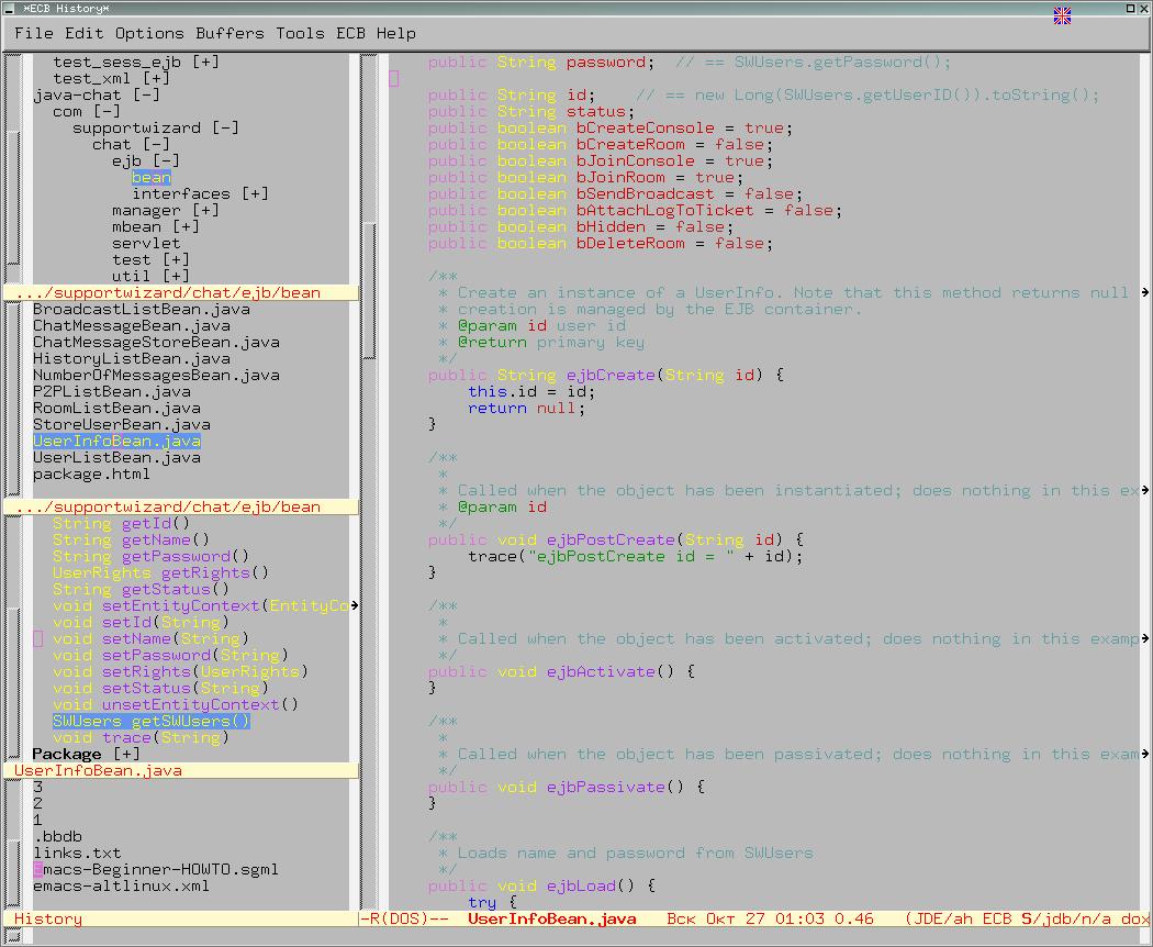 Рисунок 8 2 окно emacs при запущенном emacs