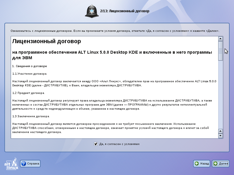Скачать macromedia homesite 5 5 rus торрент