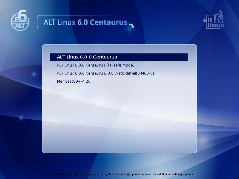 Vpn сервер под alt linux сделать сайт удобным