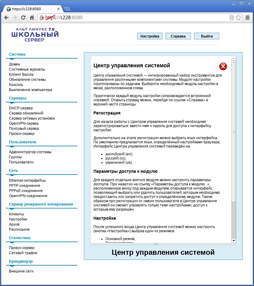 Нуждаются постоянной поддержке настройка vpn сервера windows 2003 самостоятельно являетес сайт автопродаж иркутск